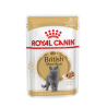 Royal Canin FBN BRITISH SHORTHAIR WET kassitoit 12x85g
